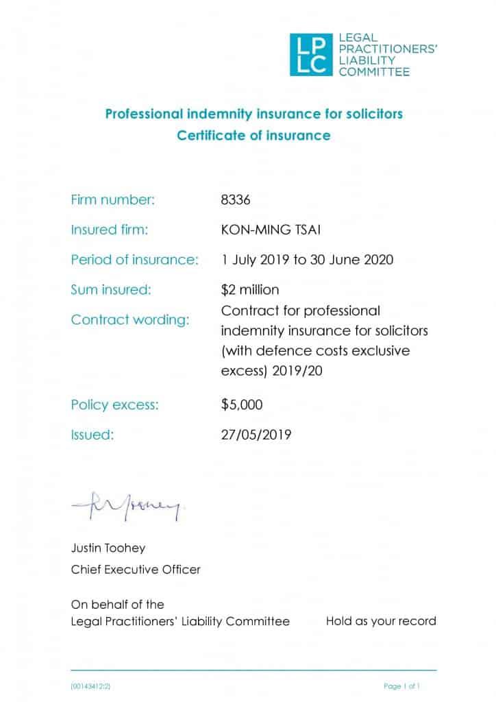 移民律师 must have insurance