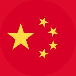 Student Visa 500 - China